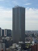 Tomihisa Cross Comfort Tower(富久クロス コンフォートタワー)